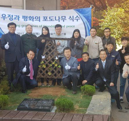 Zaključna ceremonija ob zasaditvi Stare trte v Seulu.