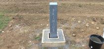polaganje temeljnega kamna primius (1)