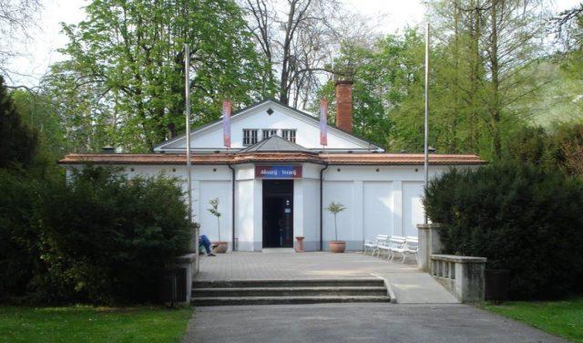 akvarij-terarij